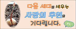 introduction banner